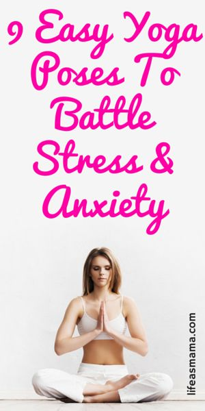 9 Easy Yoga Poses To Battle Stress & Anxiety