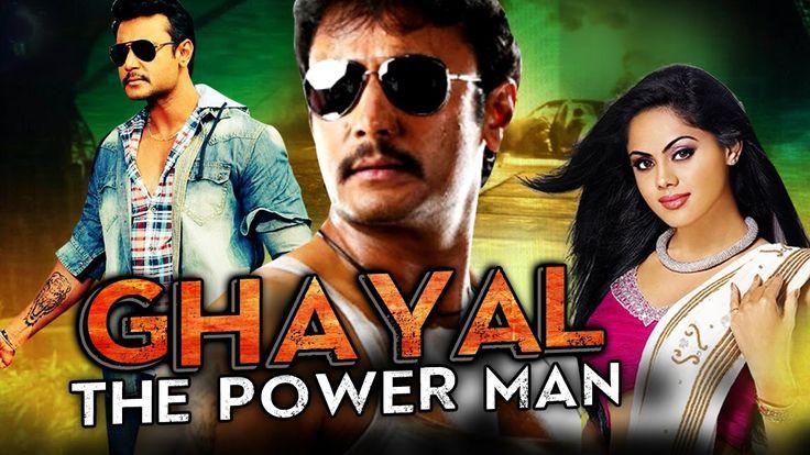Free Ghayal The Power Man (Brindavana) 2017 Full Hindi Dubbed Movie | Darshan, Karthika Nair Watch Online watch on  https://free123movies.net/free-ghayal-the-power-man-brindavana-2017-full-hindi-dubbed-movie-darshan-karthika-nair-watch-online/