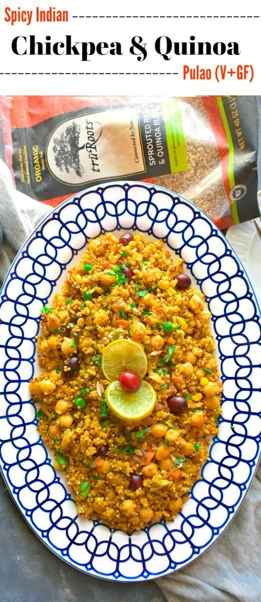 Spicy Indian Chickpea and Quinoa Pulao: #quinoa #chickpea #pulao #pilaf #indianfood #vegan #glutenfree #spicy #ad #truRoots @truRoots ..