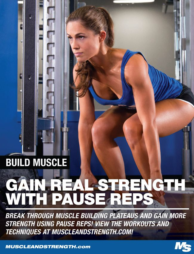 Break through your current muscle building plateaus using pause reps! Get Coach Myers' full isometric contraction workout and put on some serious gains!