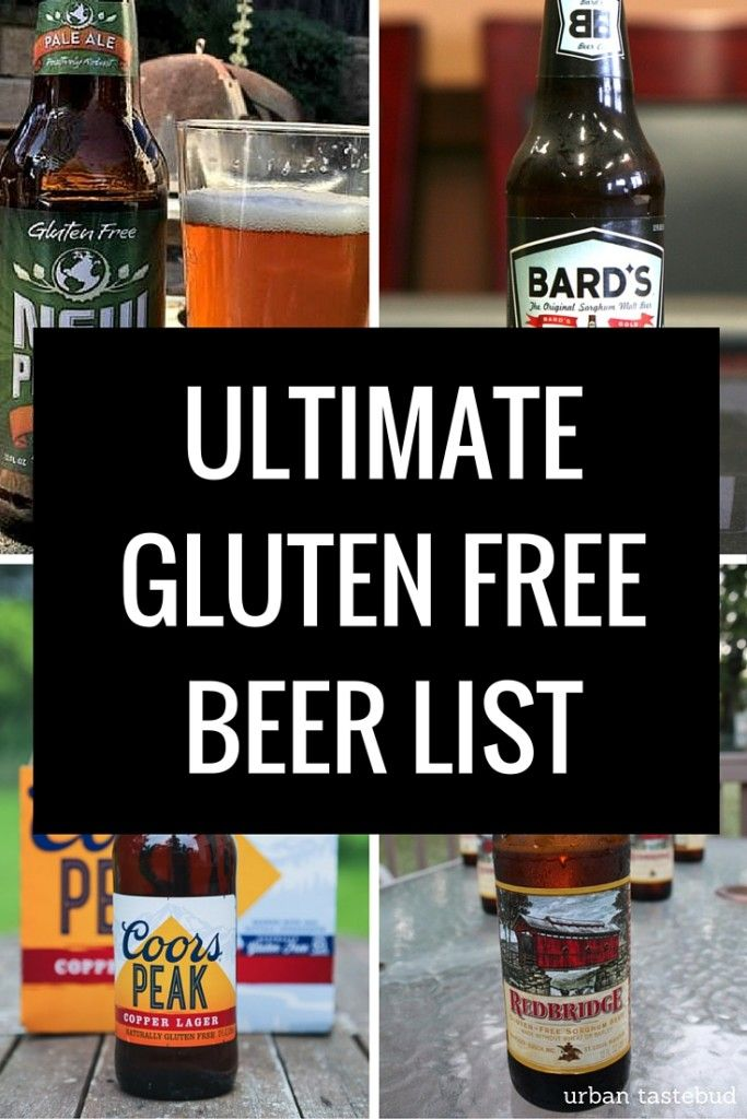 Z Beer Brands 12 best gluten ...