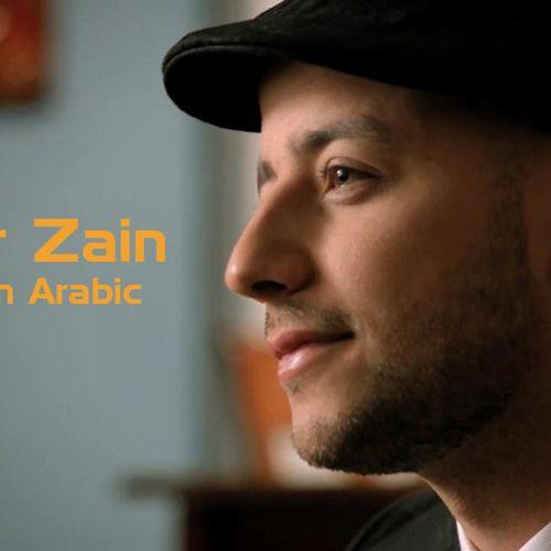 Maher Zain Ramadan [Arabic] by Islamic Songs | Free Listening on SoundCloud