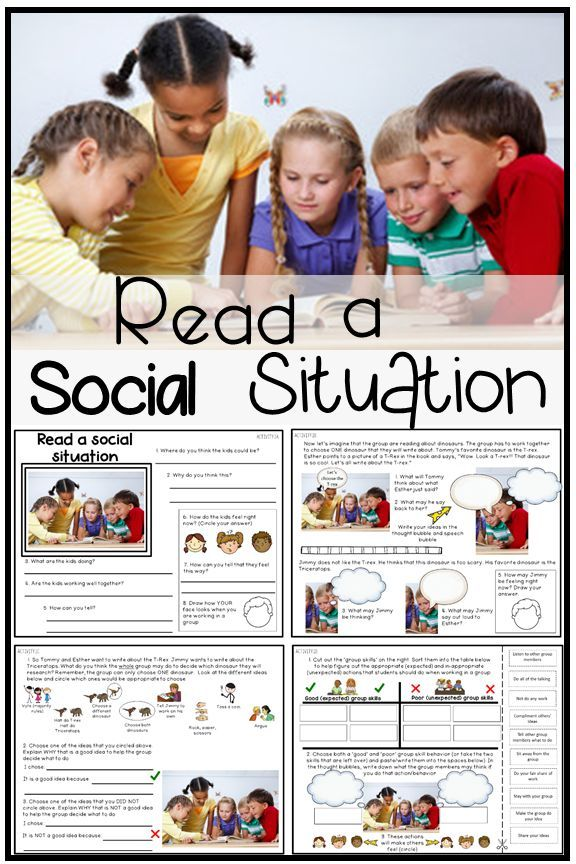 Social Inferences Worksheets And Activities Book 1 Social Skills For Kids Social Skills Activities Social Skills Social inferences worksheets