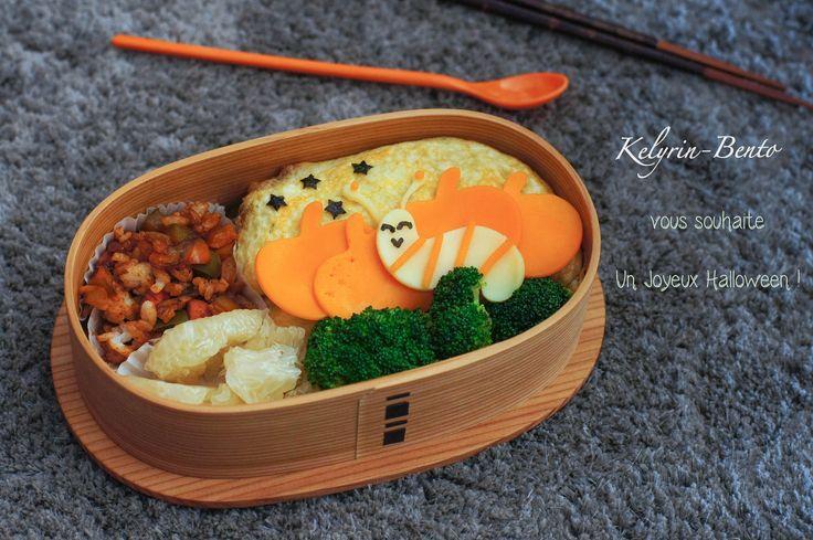 Bento n°104 - Bento d'Halloween, champ de citrouilles et petit ver !
