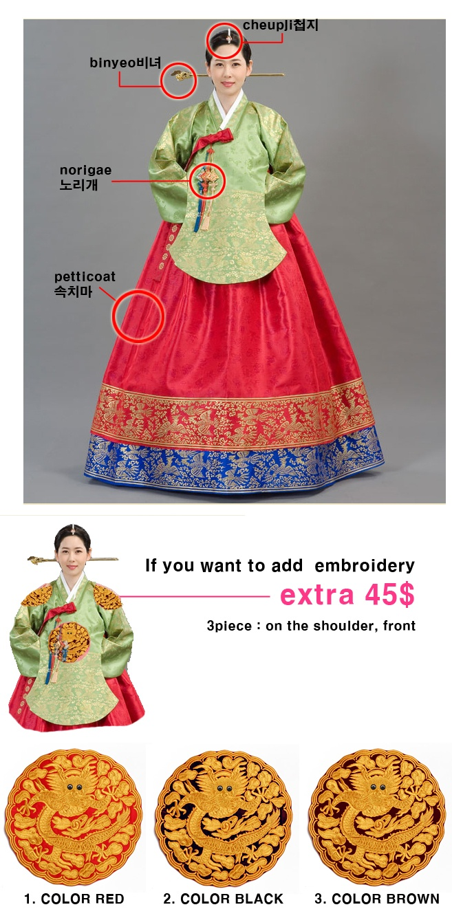 Dangui(dangwi)-Korean royal costume (queen,princess) in Joseon dynasty