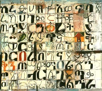 in Wosene Kosrof's Wordplay paintings, the calligraphic forms of Amharic are broken apart, abstracted, and reconfigured to create a new visual language that draws upon the artist's Ethiopian heritage while incorporating his experiences as an expatriate living in the United States.