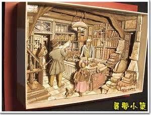 書店】 安東比克 @ 生活、紙雕、夢工坊 :: 隨意窩 ...