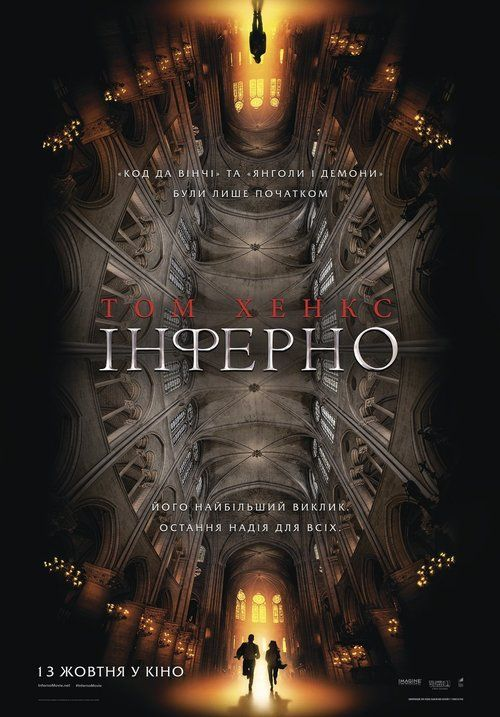 (=Full.HD=) Inferno Full Movie Online   Download  Free Movie   Stream Inferno Full Movie HD Download Free torrent   Inferno Full Online Movie HD   Watch Free Full Movies Online HD    Inferno Full HD Movie Free Online    #Inferno #FullMovie #movie #film Inferno  Full Movie HD Download Free torrent - Inferno Full Movie