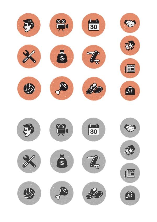 FURFUR ICONS by Nikita Pavlov, via Behance