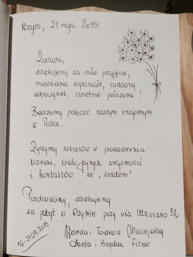 """13 dal diario della """"Domus Ottavia"""""""