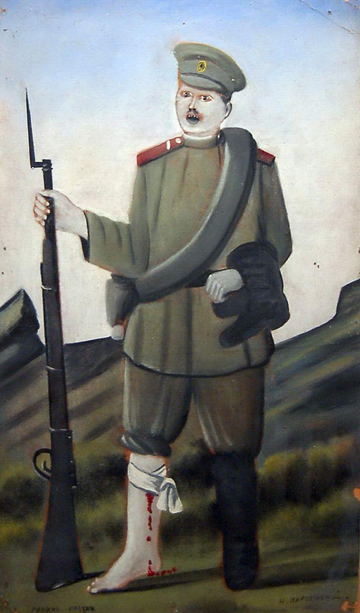 /niko-pirosmani/wounded-soldier.jpg