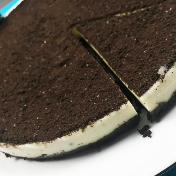 Aprende a preparar pastel de Oreo frío con esta rica y fácil receta. En este vídeo de RecetasGratis.net descubrirás cómo hacer una tarta de Oreo fácil, rápida y...
