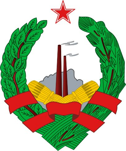 Coats of Arms of Communist States - Emblem of the Socialist Republic of Bosnia and Herzegovina