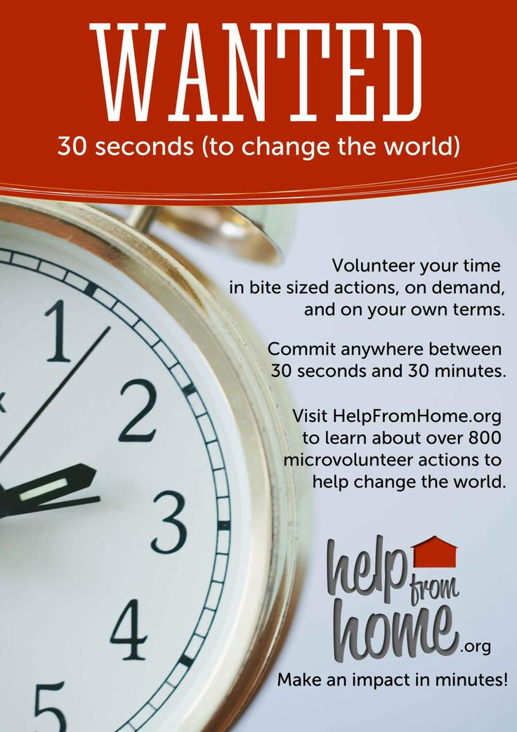 Wanted - 30 seconds (to change the world) via microvolunteering! Commit anywhere between 30 seconds to 30 minutes. http://helpfromhome.org/