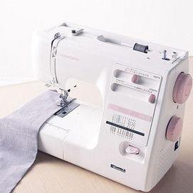 Kenmore®/MD Limited Edition 17-stitch Sewing Machine - Sears #SearsWishlistWonderland Contest