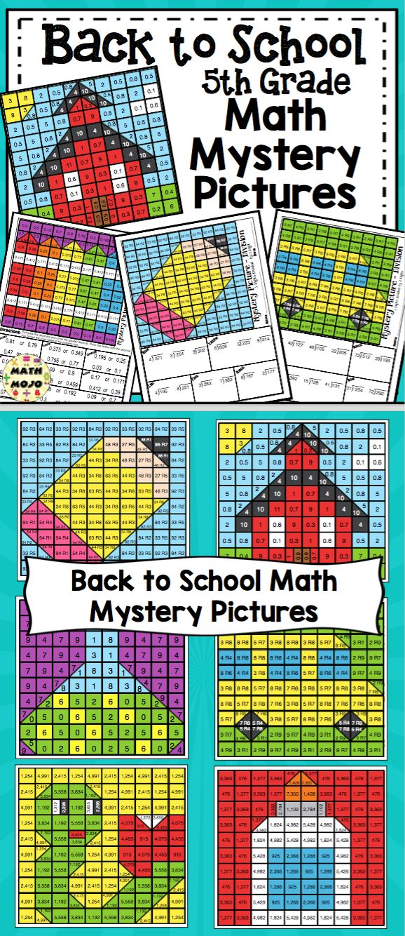 5th Grade Back to School Math Mystery Pictures - Your students will have a blast with these self checking back to school math mystery pictures. They are based on ending 4th grade skills and beginning 5th grade skills, so they are perfect for the first few days of school! $