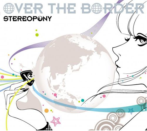 26 best album coverific images on pinterest cd album for Pop up window design inspiration