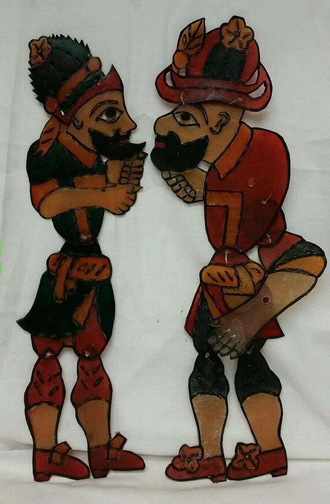 "Set of 2: Vintage Turkish ""Karagoz & Hacivat"" Shadow Theatre Puppets NOS #NaivePrimitive"