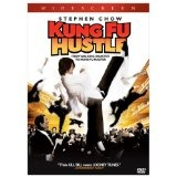 Kung Fu Hustle (Widescreen Edition) (DVD)By Stephen Chow
