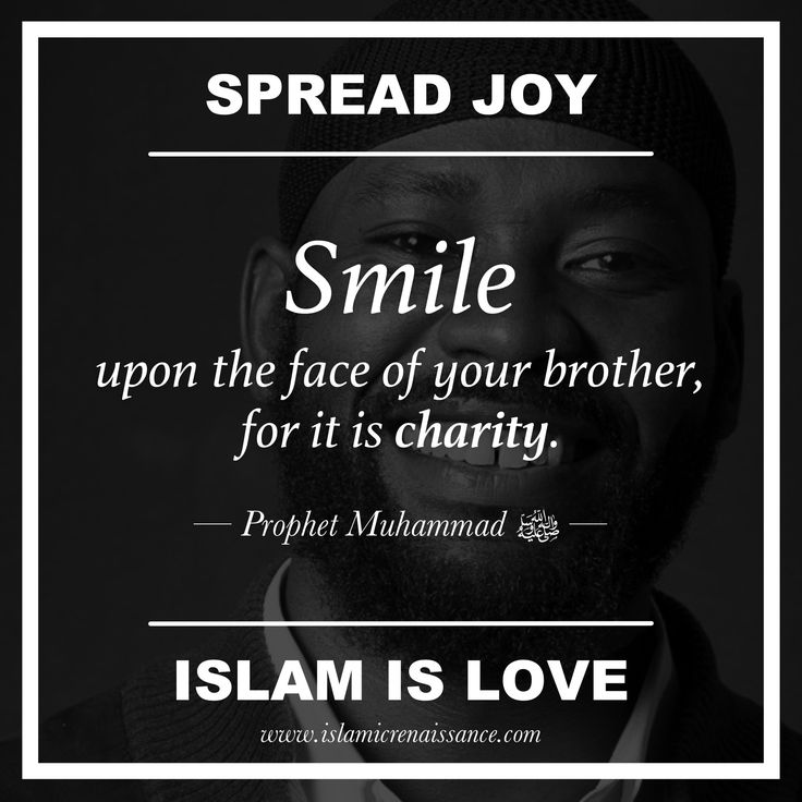 www.islamicrenaissance.com The path of the noble Prophet ﷺ is the way of joy, positivity and peace. True happiness comes from within through a connection with Transcendent Reality, and is our natural state. Have, and give. #islam #islamicquotes #peace #joy #happiness #prophetmuhammad #sufism #tasawwuf #love #islamicrenaissance