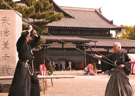 Kaminoda Sensei   Shindo Muso Ryu