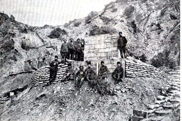 (Turkish) Ottoman Soldiers