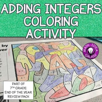 This is an engaging activity to review adding and subtracting integers.  It is part of our 7th Grade Math End of the Year Review Pack and it is a great alternative for Test Prep.