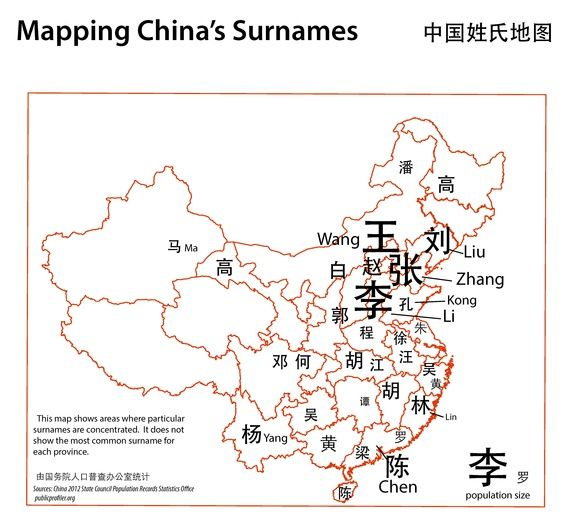 How Maps Unlock the Mysteries of Chinese Names - Andrew Stokols - The Atlantic
