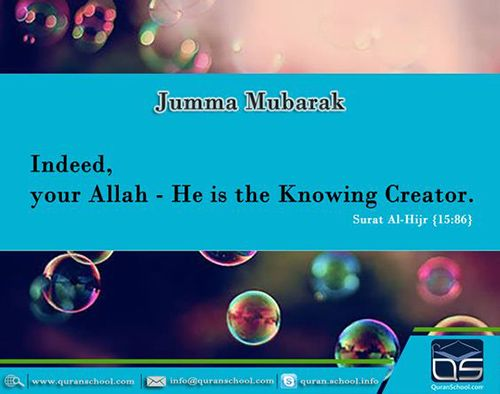 32+ Beautiful Islamic Jumma Mubarak Images With Quotes & Wishes  http://www.ultraupdates.com/2016/03/beautiful-islamic-jumma-mubarak-images-with-quotes-wishes/  #Beautiful 3Islamic #Jumma #jummah #Mubarak #Images #Quotes #Wishes