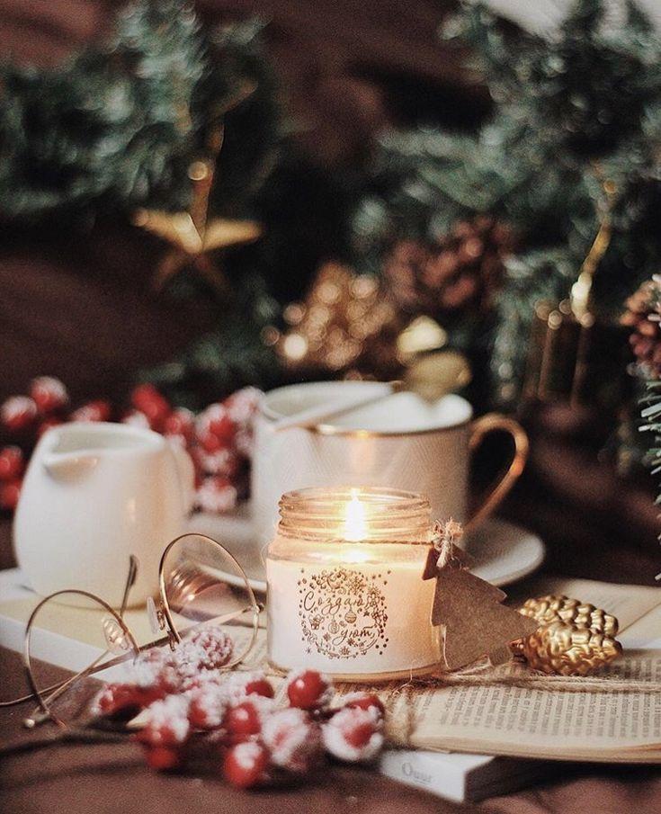 рождество уют картинки особенностью является