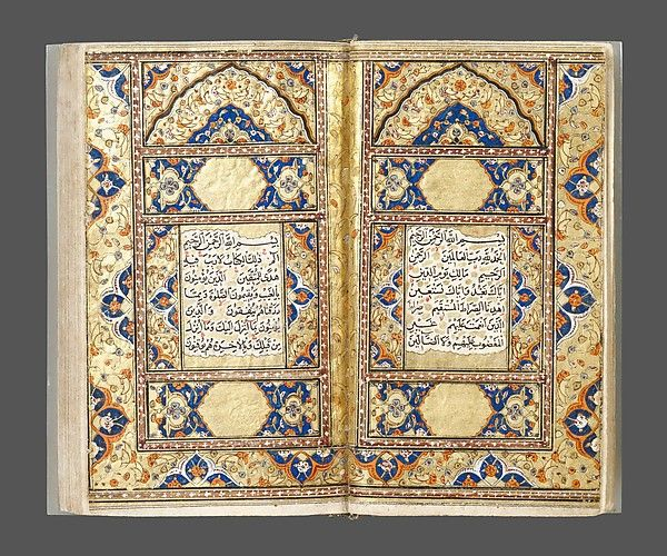 Miniature manuscript of the Qur'an
