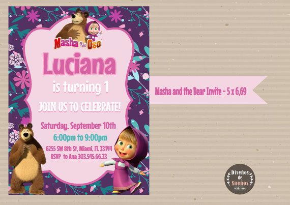 Masha and the Bear Invitation Masha and the por DisenosdeSuenos