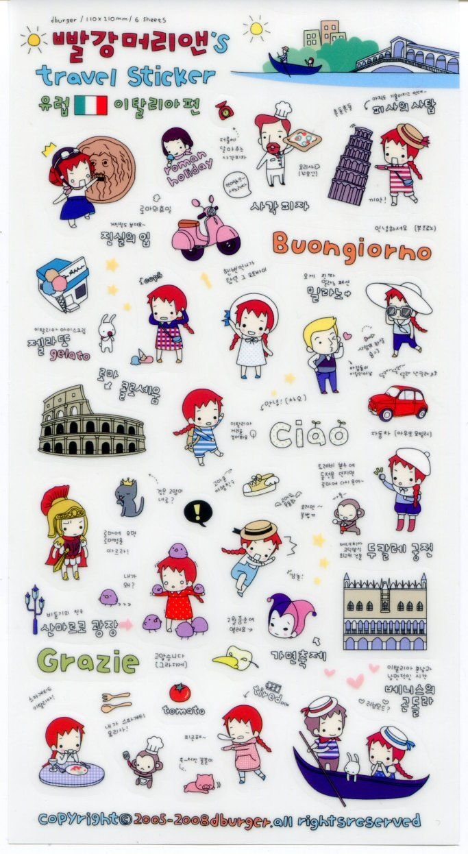 26 best Diary Sticker images on Pinterest   Korean stickers ... for Cute Korean Printable Stickers  303mzq