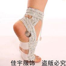 2015 Ballet sapatos de Salsa venda quente oferta especial grátis frete mulheres transparente tênis sapatos de dança do ventre - Huazhung cristal X08(China (Mainland))