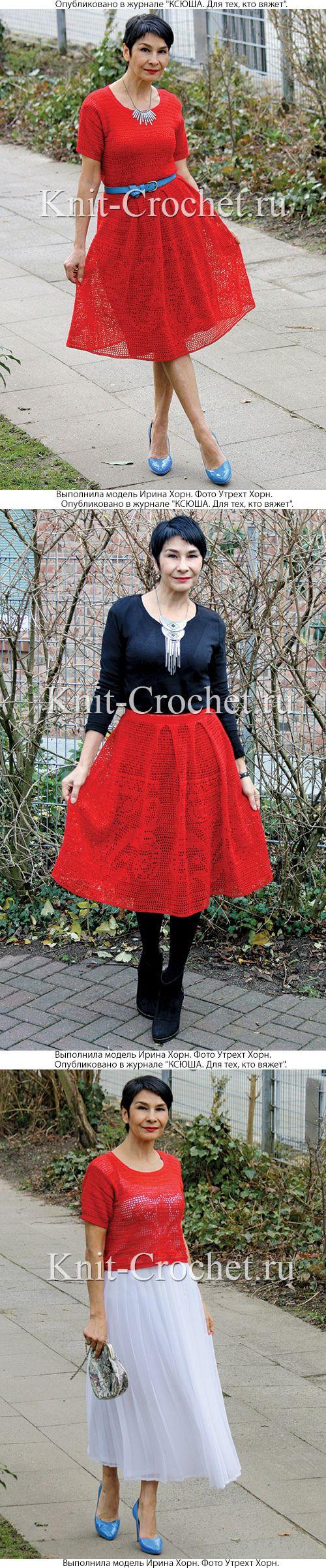 схема вязания ажурная юбка клеш крючком для девочек 5 лет салатного цвета