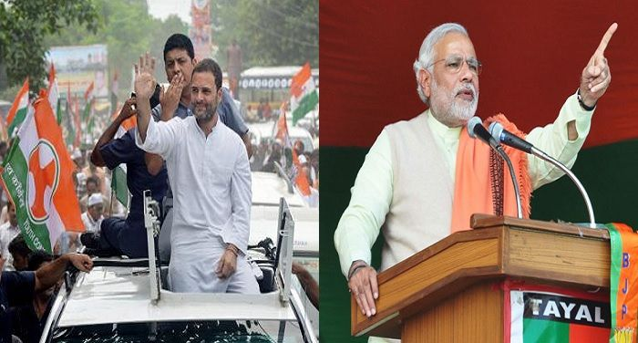 Bharat khabar is leading news network in India provide latest news in Hindi, Today will be modi vs rahul in gaziyabad for the assembly election