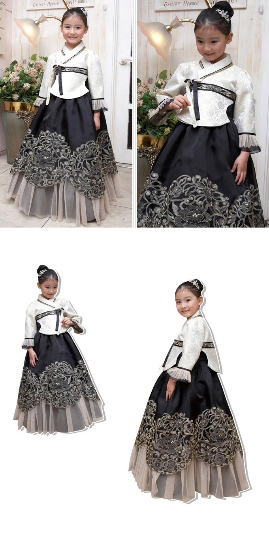 modern. hanbok=tradition korean clothing