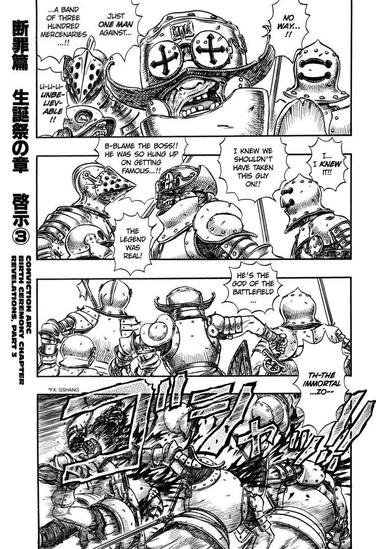 Page #123 | Read Berserk - Vol.17 Ch.0 Online - Mangasaurus, Read Manga Online!