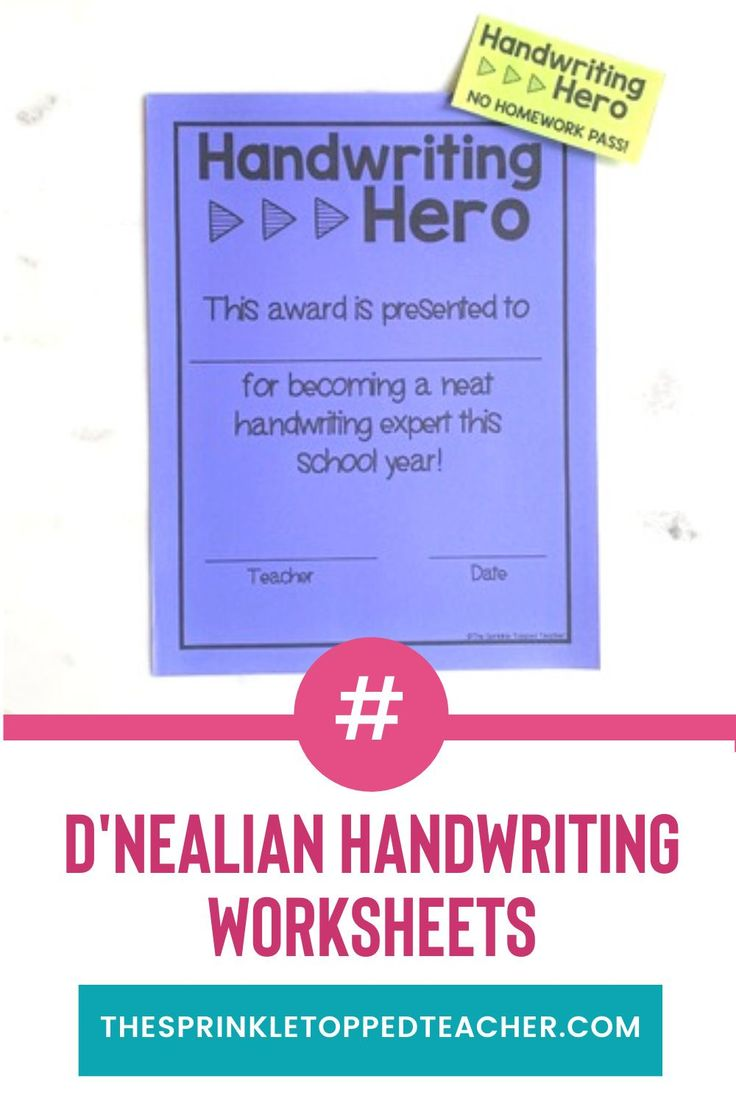 D Nealian Handwriting Worksheets For Older Students Year Long Elementary Reading Activities Handwriting Worksheets Elementary Reading