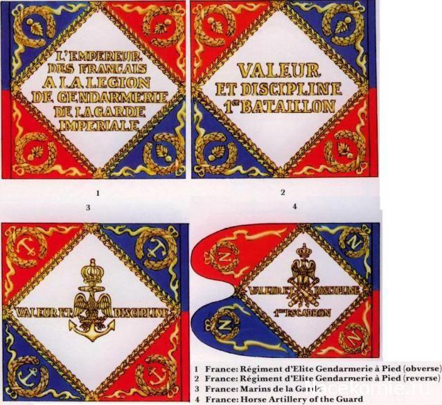 Bandiere di guerra del rgt. della gendarmeria di élite e del rgt. fucilieri di Marinai e stendardo del rgt. Artiglieria a cavallo