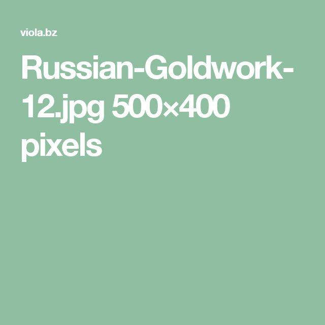 Russian-Goldwork-12.jpg 500×400 pixels