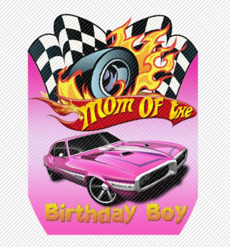 63 best hot wheels party images on pinterest birthdays birthday rh pinterest com hot wheels car clipart hot wheels clipart free