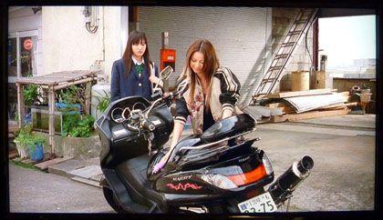 hiroyaikedaの物欲の館2 映画『恋空』で香里奈が着用した(のと同型の)リバーシブル・スカジャン