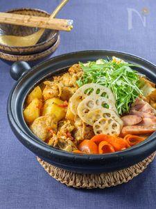 鶏肉たっぷり!エスニック風スープカレー鍋