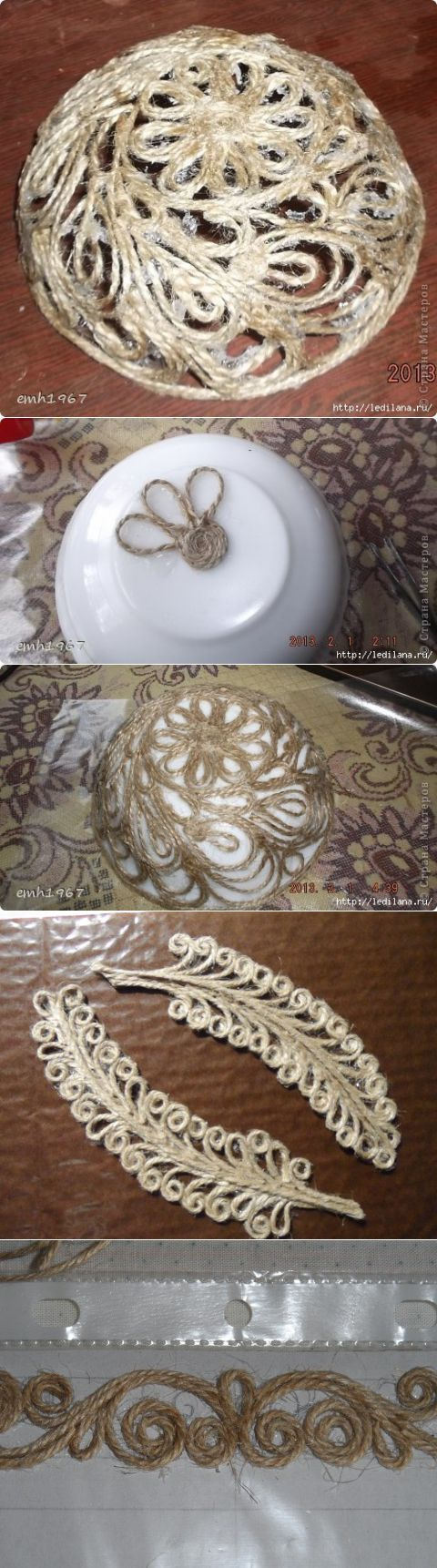 Джутовое плетение (МК)