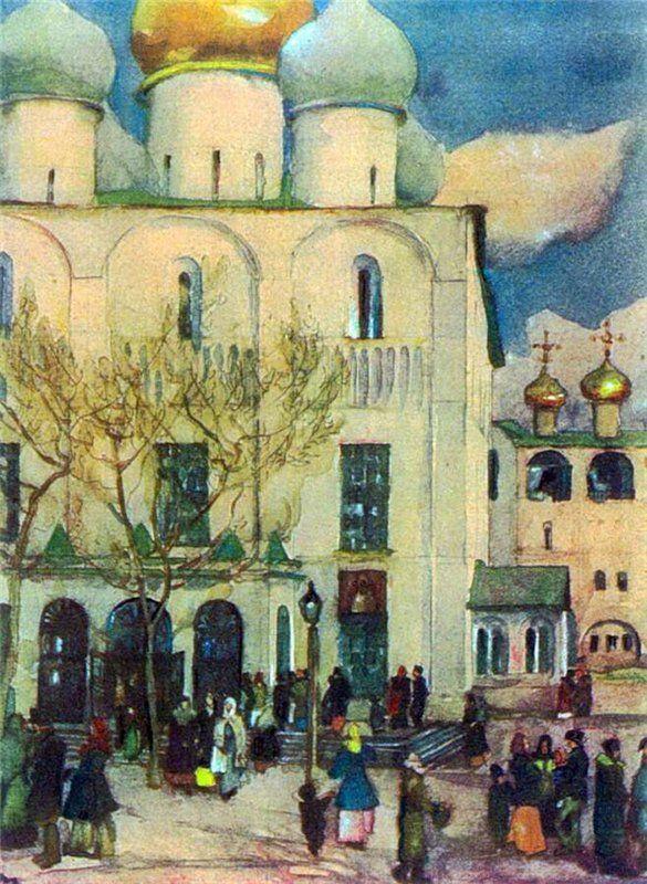 Константин Юон Первый день Пасхи. 1910-е гг. (Konstantin Yuon - The first day of Easter)