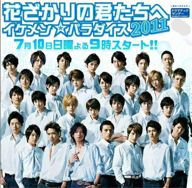 Hana Kimi 2011 En 2020 Drama Japones Dorama Drama