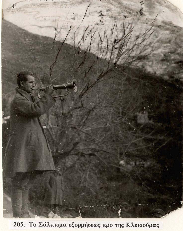 Φωτογραφίες, τύπος, εικόνες από το Έπος του 1940
