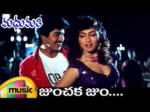 Jhumchaka Jhum Full Video Song from Madhumathi Telugu Movie on Mango Music, ft. Prasanna, Madhumathi, KS Ravikumar and Sundarrajan. Music composed by Deva. M...