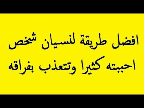 Pin By Fatfota On د ع اء Quran Quotes Learn Quran Quotes 0